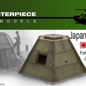 Japanese Steel Pill Box