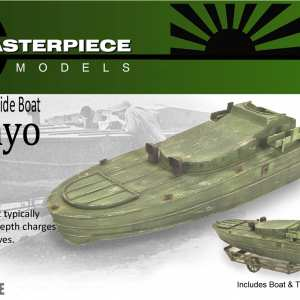 WWII Japanese Shinyo Boat Model Kit