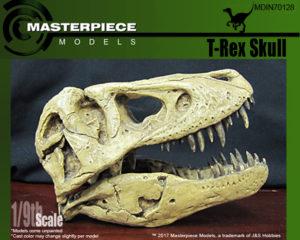 T-Rex Skull (Small)_box_art