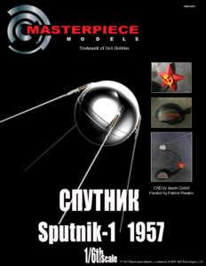 SputnikFINALboxart