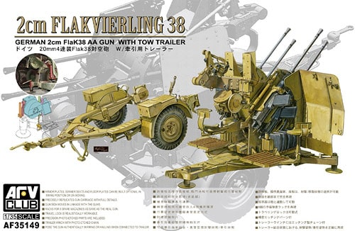 AFV Club 2cm Flakvierling 38 with Tow Trailer AFV35149